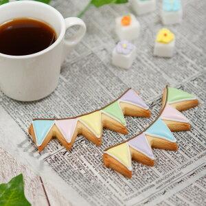 ケーキデコレーション用 【ガーランドクッキー(2個入り)】アイシングクッキー クッキー デコレーションケーキ オリジナルケーキ ガーランド かわいい お菓子