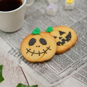 たっぷりかぼちゃ入り!【ハロウィンかぼちゃクッキー】アイシングクッキー かぼちゃクッキー ハロウィン Halloween プチギフト かわいい お菓子