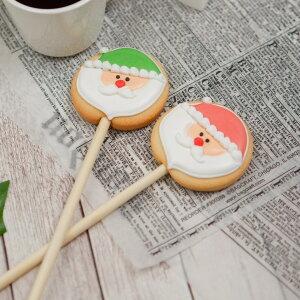 クリスマスのプチギフトに【クッキーポップ サンタ】アイシングクッキー クリスマス プチギフト サンタ 名入れ 文字入れ かわいい お菓子