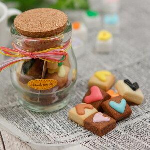 ひとくちサイズ【ミニアイシングクッキー 瓶】アイシングクッキー クッキー プチギフト おやつ お茶菓子 瓶 かわいい お菓子