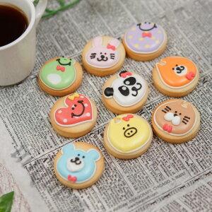 9種類から選べる!【ちびクッキー】アイシングクッキー クッキー プチギフト お茶菓子 動物クッキー スマイルクッキー かわいい お菓子