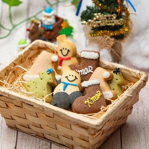 クリスマスプチギフト【クリスマスクッキー詰め合わせA】アイシングクッキー クリスマス クッキー プチギフト かわいい お菓子