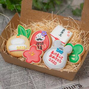 【お正月クッキーギフト 2020】アイシングクッキー クッキー お正月 2020年 新年 亥年 年賀 ギフト 詰め合わせ かわいい お菓子