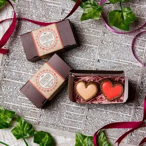ショコラ生地アイシングクッキー2個入【バレンタインギフト小】プチギフト バレンタインデー チョコレート生地 アイシングクッキー かわいい お菓子