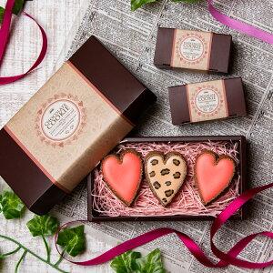 ショコラ生地アイシングクッキー2個入【バレンタインギフト大】プチギフト バレンタインデー チョコレート生地 アイシングクッキー かわいい お菓子