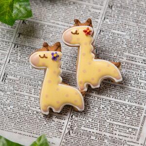 【キリン】動物 アニマル アイシングクッキー プチギフト かわいい お菓子