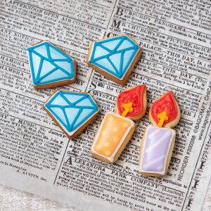 ケーキデコレーション用 【ダイヤ&ろうそく(5個入り)】アイシングクッキー クッキー デコレーションケーキ オリジナルケーキ かわいい お菓子