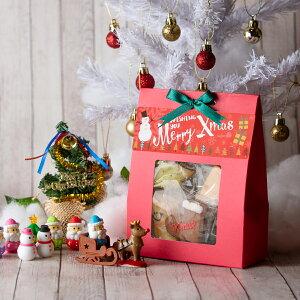 贈答用クリスマスプチギフト【クリスマスクッキー詰め合わせ・贈答用】アイシングクッキー クリスマス クッキー かわいい お菓子