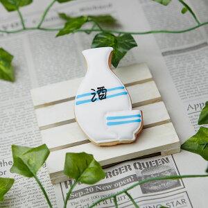新発売!!いつもありがとう。【日本酒】父の日 お父さん 6月 お酒 プチギフト 名入れ不可 アイシングクッキ かわいい お菓子