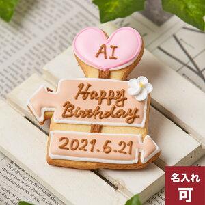 新発売!!【ウェディング看板】 アイシングクッキー かわいい 名入れ お菓子 ギフト 結婚式