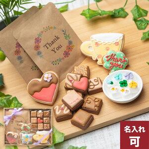 【クッキー&コーヒーギフトBOX】アイシングクッキー クッキー 角砂糖 コーヒー ホワイトデー サンキューギフト お返し かわいい お菓子