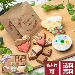 送料無料 【送料無料クッキー&コーヒーギフトBOX】アイシングクッキー クッキー 角砂糖 コーヒー ホワイトデー サンキューギフト お返し かわいい お菓子