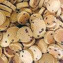 至福のごほうびダイエットクッキーバターおからクッキーチョコチップ味(250g)1点からゆうパケット送料無料!※11月20…