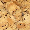 限定商品!1点からでも送料無料(ゆうパケット)!売り切れ御免!おから100%クッキー限定フレーバー300g!ダイエットの…