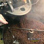送料無料saleセールコーヒー豆【ブレンド1kgセット(250g×4袋】コーヒーカフェカンパニーグルメ人気おすすめ山口
