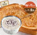【プレーン味】TV番組『秘密のケンミンSHOW』で当店のアーモンドバターが試食され、大好評!【アーモンドバター単品】…