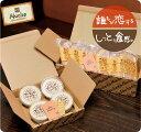 【オリジナルセット】ムッシュの味がお手軽に楽しめる!超得セット!TV番組『秘密のケンミンSHOW』で当店のアーモンドバターが試食されて大好評!アーモンドバター ...