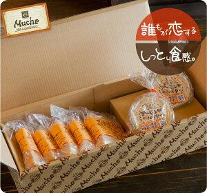 【ギフトセット】ムッシュの味がお手軽に楽しめる!超得セット!TV番組『秘密のケンミンSHOW』で当店のアーモンドバターが試食されて大好評!アーモンドバター プレーン 2個 トースト