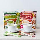 【送料無料】90本 スティック/抹茶カプチーノ&カフェオレ各1箱【インスタントコーヒー】【海外配送可】