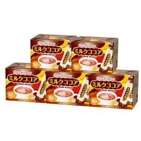 スティック 人気のミルクココア150本【インスタントコーヒースティック 】【カフェ工房】