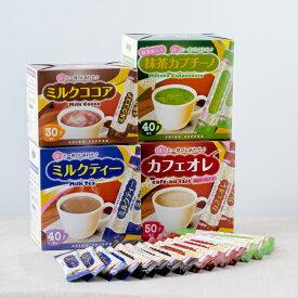 【送料無料】スティック 160本 全4種類お試しセット【インスタントコーヒースティック】【カフェ工房】