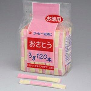 袋入りスティックシュガー(3g×120本)【コーヒーシュガー】