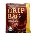 ドリップコーヒー オリジナルブレンド150袋【海外配送可】