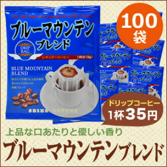 물방울 커피 블루 마운틴 블랜드 100 자루 fs04gm