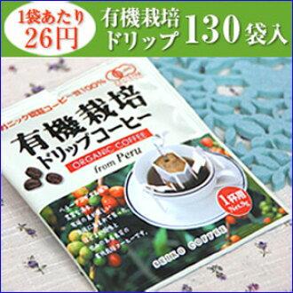 "Organic ground coffee beans 100% usage  ""organic JAS Certified coffee."