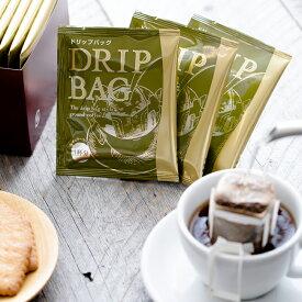 送料無料 ドリップコーヒー カフェインレス モカ 48袋(9g×24袋×2パック)【カフェ工房】