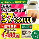 【2箱セットなら送料無料】【特売】ドリップコーヒー マグドリップ100袋×2箱【カフェ工房】 ランキングお取り寄せ