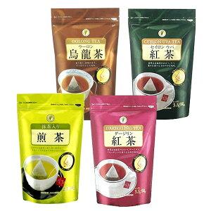 【福袋】三角ティーバッグ福袋(ウバ紅茶・ダージリン・ウーロン茶・抹茶入り煎茶)【カフェ工房】