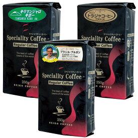お試し1980円レギュラーコーヒー3種セット【カフェ工房】