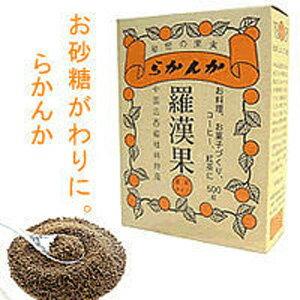らかんか顆粒500g 羅漢果(ラカンカ)【広島発☆コーヒー通販☆カフェ工房】