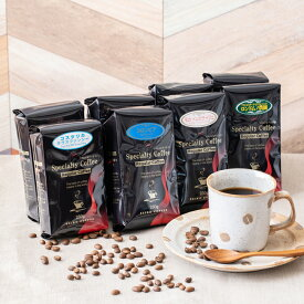 極上スペシャルティコーヒーセット2kg 赤字覚悟の出血大サービス福袋