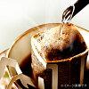 물방울 커피 루비 마운틴 블랜드 100 봉지