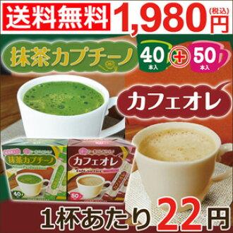 Stick/抹茶卡普奇诺&咖啡拿铁各1箱/90支