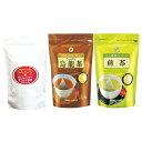 送料無料 健康お茶福袋セット(サラシア紅茶・ウーロン茶・抹茶入り煎茶)【カフェ工房】