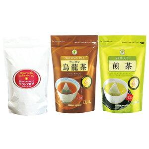 【福袋】送料無料 健康お茶福袋セット(サラシア紅茶・ウーロン茶・抹茶入り煎茶)【カフェ工房】