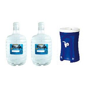賀茂の水エコサーバーセット(ガロン水8L×2プレゼント付)ミネラルウォーター【天然水】