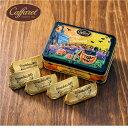 【カファレル caffarel】ハロウィン・ジャンドゥーヤ【2020ハロウィン イタリア チョコレート 老舗ブランド トリ…