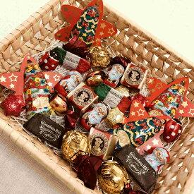 【送料無料】【カファレル Caffarel】クリスマスパーティー・チョコレートセット【人気のチョコレートを詰め合わせました!イタリア・トリノ老舗チョコレートブランド】