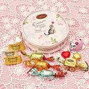 【カファレル Caffarel】ピッコロ フェリーチェ【限定ポーチ】【ホワイトデー チョコレート ナッツチョコレート …
