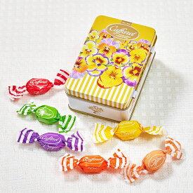 【カファレル】キャンディ ビオラ【フルーツキャンディ プチギフト イタリア 老舗チョコレートブランド】