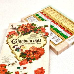 【カファレル】ジャンドゥーヤギフトボックス【ギフト ヘーゼルナッツ チョコレート イタリア 老舗チョコレートブランド】