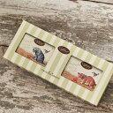 【カファレル caffarel】トランク缶2缶セット【ジャンドゥーヤ ヘーゼルナッツ イタリア 老舗チョコレートブランド…