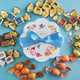 【公式 カファレル】フラワーギフト【父の日 お中元 アンティーク ジャンドゥーヤ イタリア 老舗チョコレートブランド ヘーゼルナッツ ギフト  女性へのプレゼント 内祝い】
