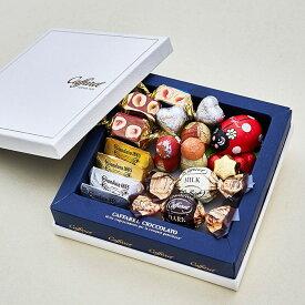 【公式 カファレル】オリジナルギフトメディア【大人のギフト ジャドゥーヤ イタリア 老舗チョコレートブランド】