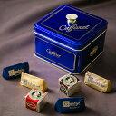 【Caffarel カファレル】 ベル・ブルー チョコレート  チョコレート、イタリア、トリノ、カファレル、イタリア、老…