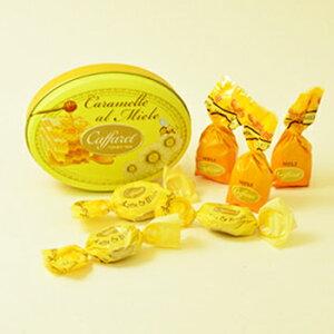 【Caffarel カファレル】ミーレ缶 【プチギフト キャンディ はちみつ ハニー 缶、はち、イタリア、トリノ、カファレル、チョコレート、イタリア、老舗 プランドチョコ ジャンドゥー